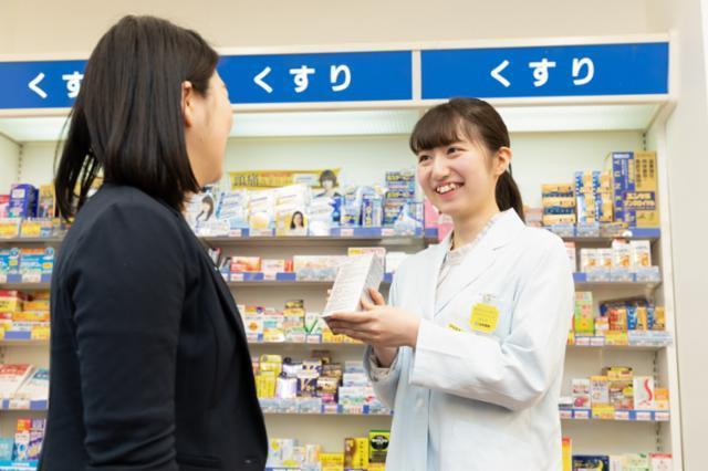 日本調剤 北アルプス薬局の画像・写真