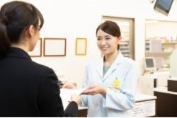 日本調剤 四谷薬局の画像・写真