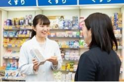 日本調剤 表参道薬局の画像・写真