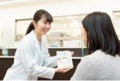 日本調剤 九番丁薬局の画像・写真