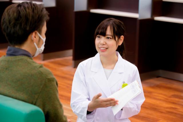 日本調剤 的場薬局の画像・写真
