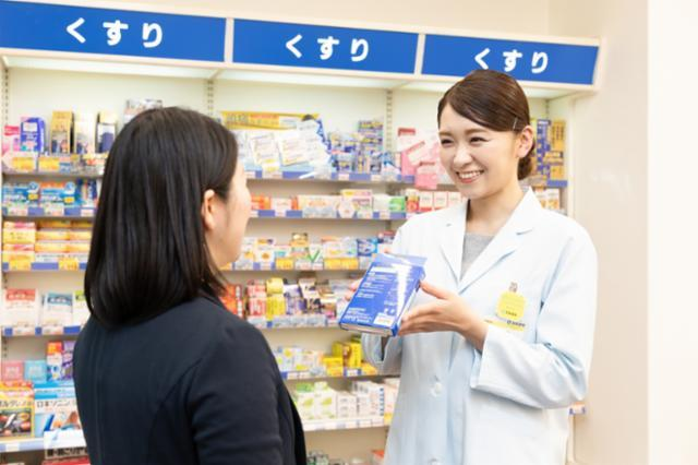 日本調剤 水戸中央薬局の画像・写真