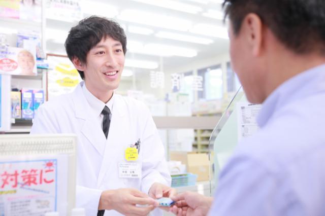 日本調剤 大口薬局の画像・写真