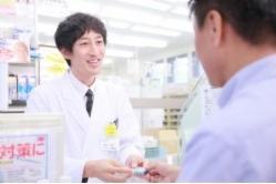 日本調剤 渥美薬局の画像・写真